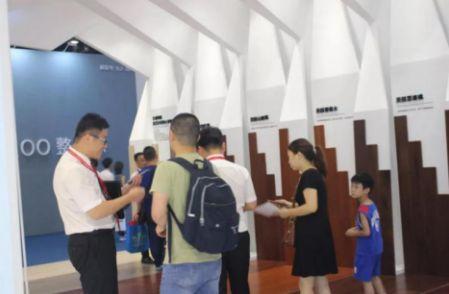 第21届中国建博会(广州),久盛地板实现人气与影响力双丰收测量表